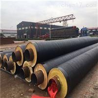 钢套钢防腐蒸汽保温管供货商