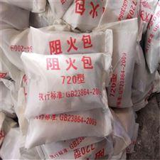 250膨胀型防火包防火枕厂家