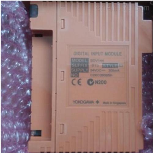 输出模块AAI543-H00卡件日本横河YOKOGAWA