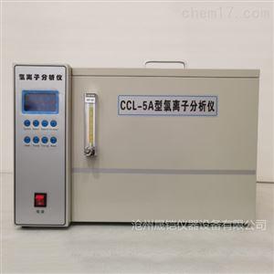 水泥氯离子分析试验仪