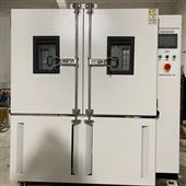 YSGDS-500青岛-恒温恒湿试验箱