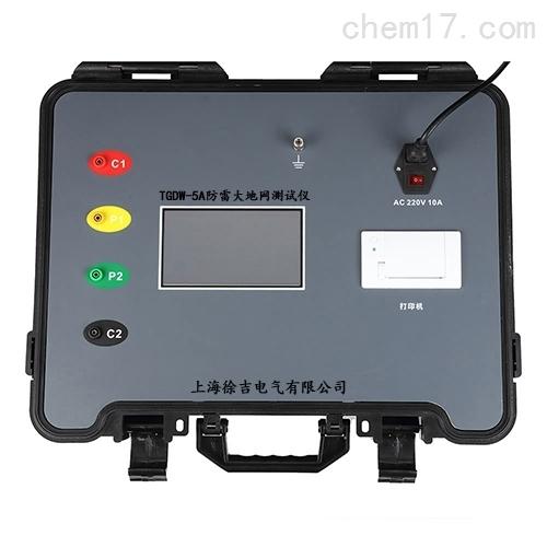MS2308双钳形大地地网接地电阻测试仪