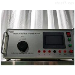 ZJ-SYDL漏电断路器剩余电流动作特性测量仪