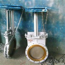 PZL73F鏈輪式刀型閘閥