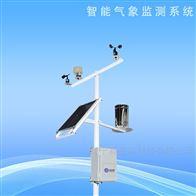 智能生态气象监测系统SYQ-QX5