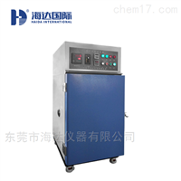 HD-E701换气老化试验箱