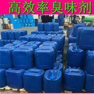南京锅炉水处理剂
