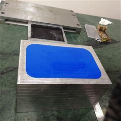 HY-90陶瓷移印印花液体硅胶
