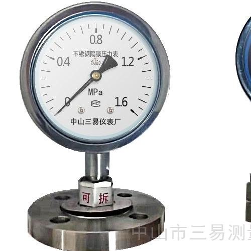 防震型压力表
