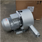 2QBB720-SHH374KW双段漩涡高压风机
