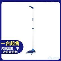 盛苑超声波身高体重测量仪型号HGM-600