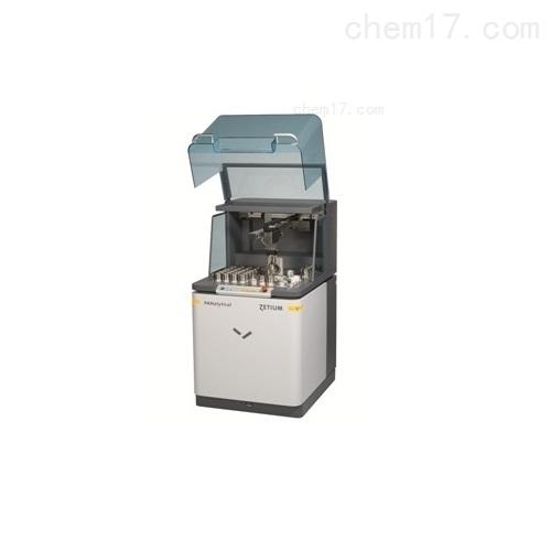 马尔文帕纳科X射线荧光光谱仪