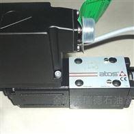 RZGA-A型意大利阿托斯ATOS防爆比例减压阀