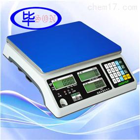 英展ALH-C系列计数电子秤市场低价