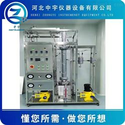 bylx-1河北中宇酒精精馏塔实验装置