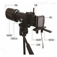 林格曼数码测烟望远镜  专业