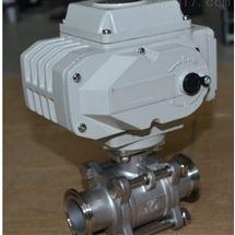 C-15N/Q電動閥C-15N/Q微型電動閥