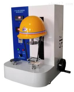安全帽下颏带强度侧向刚性测试仪生产厂家