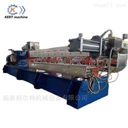南京科尔特KET系列PVC电缆料双阶式挤出机