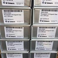 SGLC 5020-39203岛津5020-39203液相色谱柱