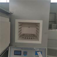 HYRS-6燃烧法沥青含量分析仪 标配进口天平