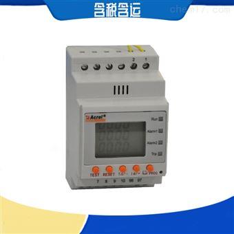 ASJ10-F/C安科瑞*带485通讯频率继电器