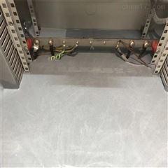 HY-23电柜进线口防潮防鼠封堵液