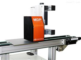 MDPlinescan单晶和多晶少数载流子寿命在线测试设备