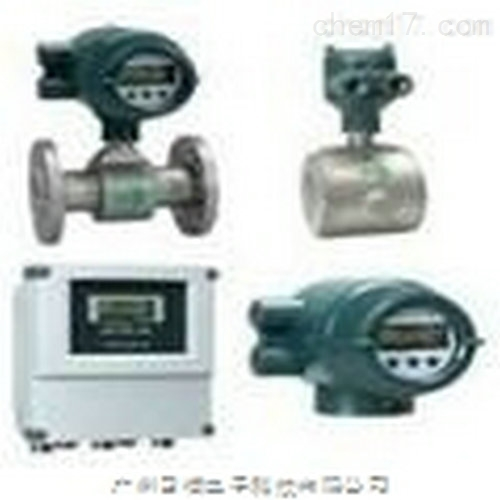 AXF032G电磁流量计日本横河YOKOGAWA