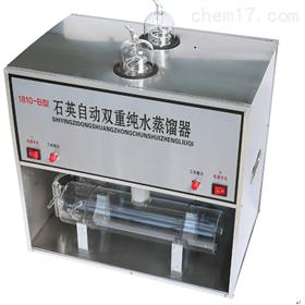 Ck-1810-B石英自動雙重純水蒸餾器