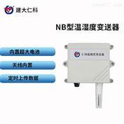 RS-WS-NB-2建大草莓视频污安卓下载 工業溫濕度傳感器 NB-IOT低功耗