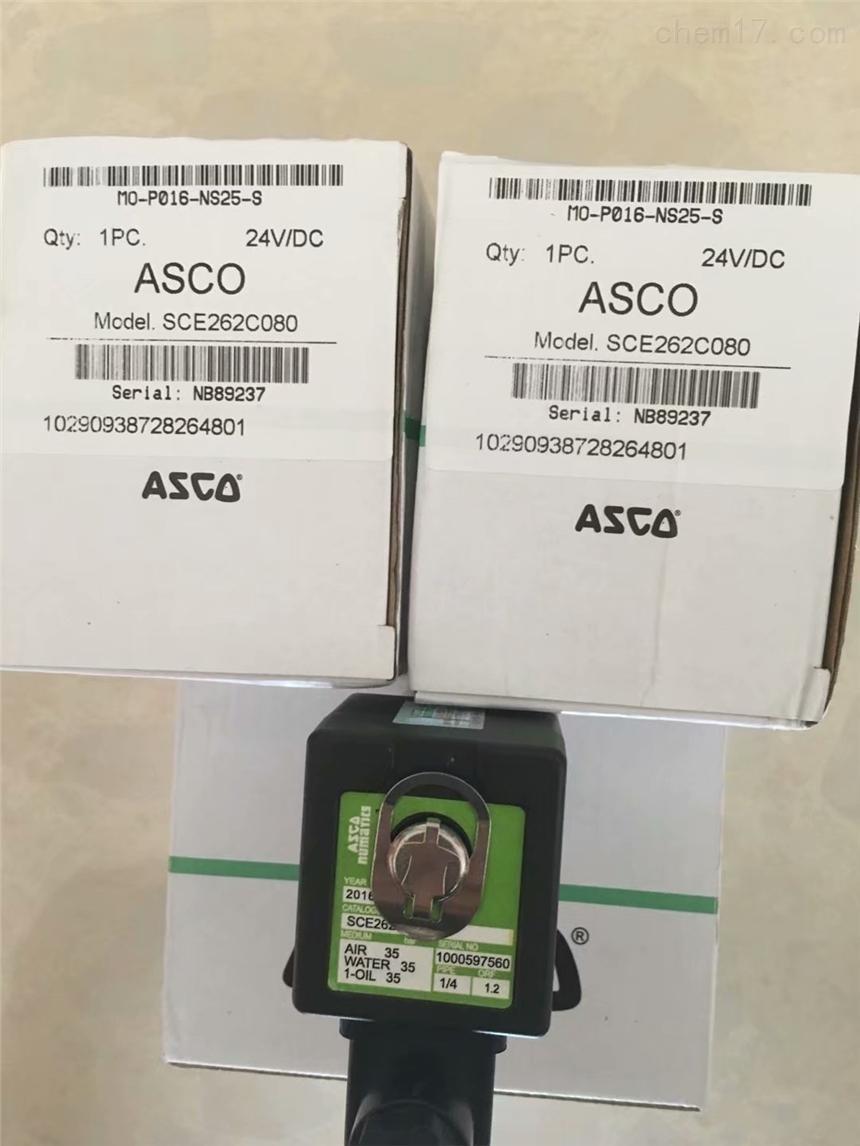 美国ASCO阿斯卡脉冲阀产品特征