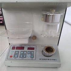 MC型棉纤维马克隆仪