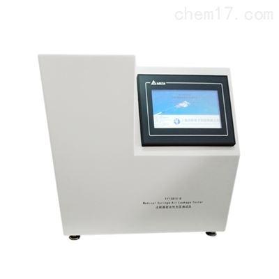 FY15810-D注射器密合性负压检测仪器