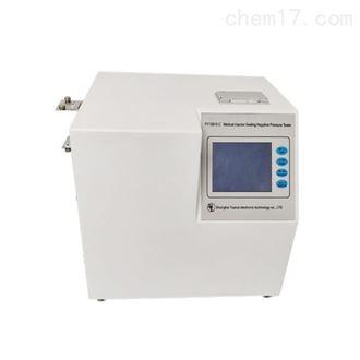 FY15810-C注射器密合性检测仪(负压)