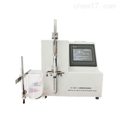 HX-15810-D注射器滑动性能测试仪技术指标