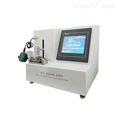 TR0043-D缝合针韧性和弹性测试仪