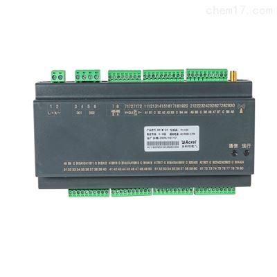 ARTM-24温度巡检仪 24路测量 RS485接口