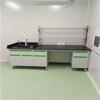 黑龙江实验室实验台