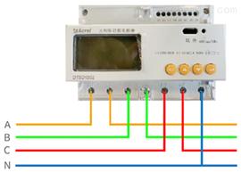 DTSD1352導軌式安裝電能計量表