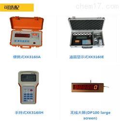 福达福鼎无线行车磅吊秤无线钢材称OCS-50T