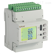 DTSD1352-6S1DDTSD1352-xSyD導軌式交流多回路電力儀表