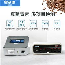 HED-YG-ZD小麦呕吐毒素快速检测设备
