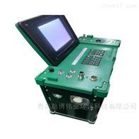 LB-70D低浓度烟尘烟气分析仪 内置电池 国标重量法