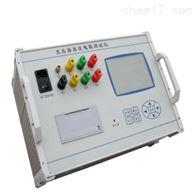 XJ-ZRZ50S变压器直流电阻速测仪