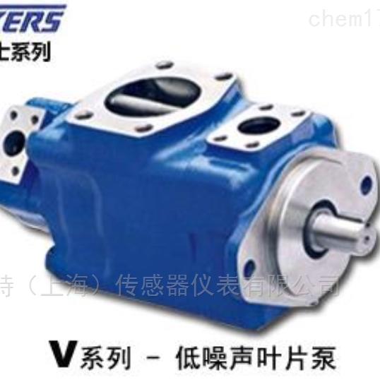 美国威格士VICKERS叶片泵原装正品价格好