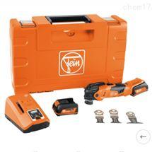 71293361300充电式泛音割胶刀MULTIMASTER AMM 500