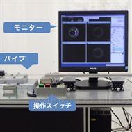 日本futaku无损内表面测量仪Arasamir