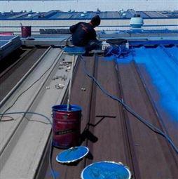 屋顶彩钢瓦翻新喷胶