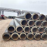 霍邱县聚氨酯蒸汽焊接保温管生产商